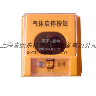 气体灭火启停按钮的盒体具有6个接线端子